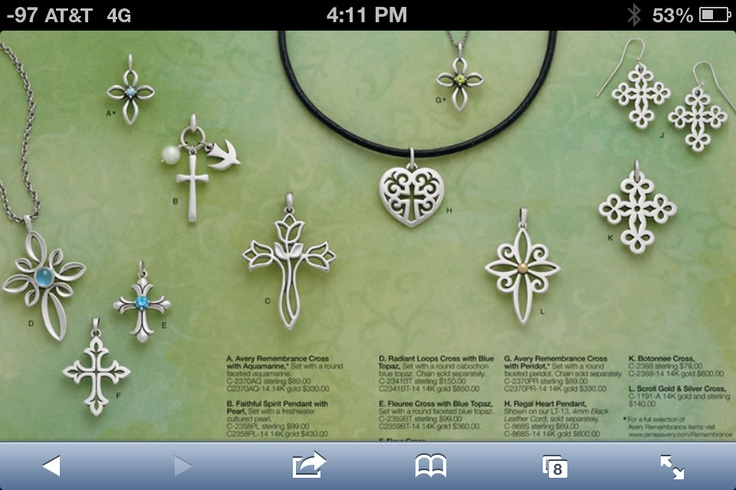Discover the newest James Avery catalogs and we've made it easier for your to shop right from our e-catalogs.