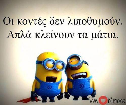 #greek #funny