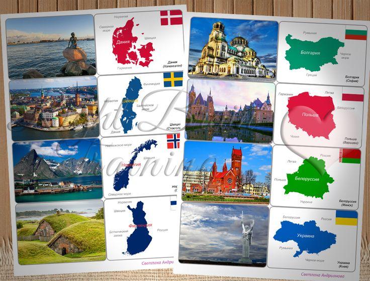 столицы стран мира, география