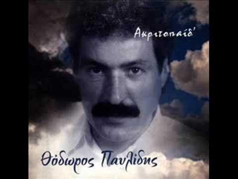 Theodoros Pavlidis - So parakath kai mouxampetka