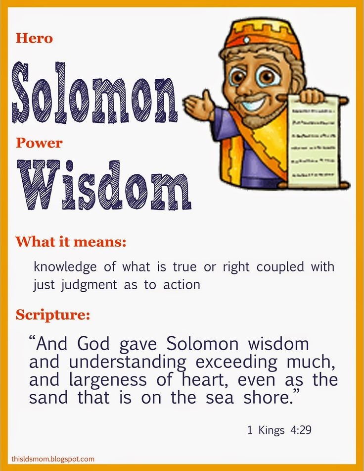 This LDS Mom: Scripture Heroes: King Solomon