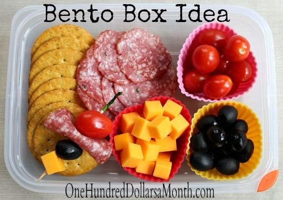Bento Box Ideas For Teens – Salami, Olives, Cheese, Grape Tomatoes (Antipasto)