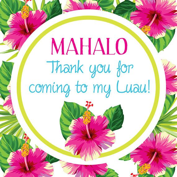Mahulo Tropical Hawiian Luau favor tags or stickers, Personalized with any message- Perfect for Bridal showers, Birthdays, or summer party