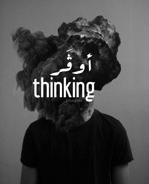 Image via We Heart It #arabic #quotes #tumblr #عربية #خواطر #عبارات #تمبلر #حكم #instaquotes #ادب #كلمات #ﻋﺮﺑﻲ #ﺭﻣﺰﻳﺎﺕ #خربشات #ﻋﺮﺏ #ﺍﻗﺘﺒﺎﺳﺎﺕ #تصاميمً #أمثال_عربية #pouupaa #citationn #تمبلريات
