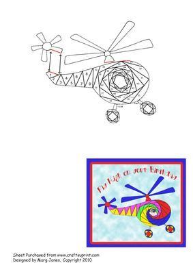 Helicopter Iris Folding Pattern