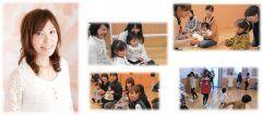 熊本市で大人気のリトミック教室 HILOリトミック教室歳歳のお友達を 募集中です  南区薄場公民館 (熊本駅から車で分くらいアクアドーム分  中央区や東区市外からも皆さん来られています 少人数制で講師からはママ講座や女性として輝くためのミニ講座も受けられます 子育てから個人的な悩みまでも聞いてくれちゃいます 都内で即興ピアニストをしていた先生の ピアノがとっても癒されるお教室  リトミックは歴史もあり世界的にも大注目 体も心も整ったみんなから愛される子供に 育っていく力が備わると言われています  脳にとってもよいのです  おじいちゃんおばあちゃんとも来れば 脳トレにもなり一石二鳥    月3500円  月回ほど  月曜日分レッスン  8月まで無料体験終了 当日ご入会のかたは5000円無料 特別割引も8月まで    ブログも必見ですYOUTUBEもありますよ  ブログ(お問合せお申し込みはこちらから http://ift.tt/2a2J0pR  お教室の様子YOUTUBE https://www.youtube.com/watch?v=xP0Dk1lRidA   熊本 リトミック…