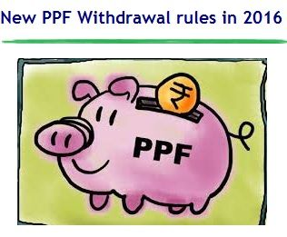 This article is about Public Provident Fund (PPF) New Withdrawal Rules in 2016. Premature withdrawals help investors of PPF to use such money in case of emergency