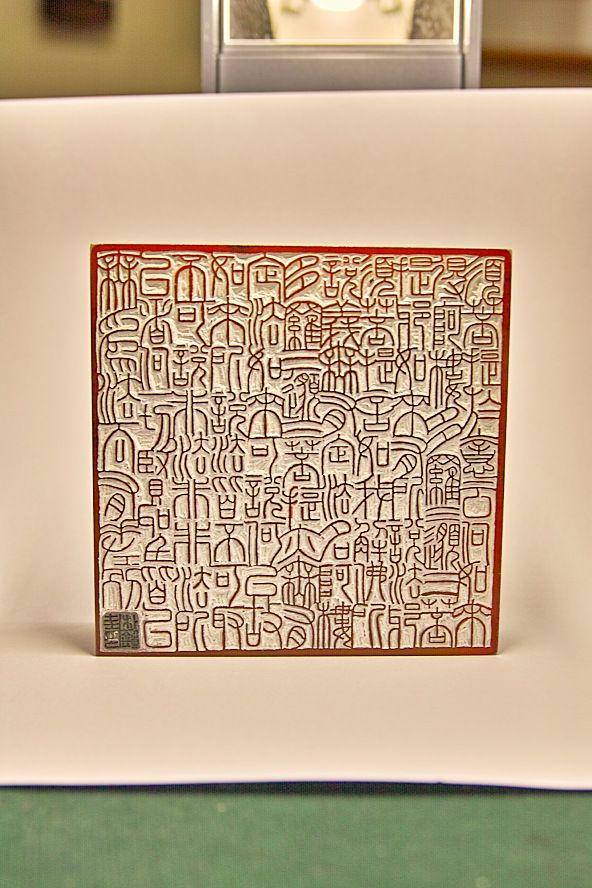 #seal carving #전각#篆刻#engrave a seal #てんこく #새김질#수제도장#handmade #stone carving #art # ingraving #