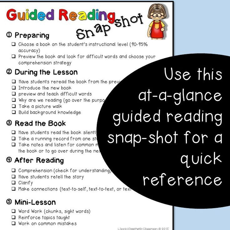 reading recovery lesson plan template - 17 best images about guided reading on pinterest words