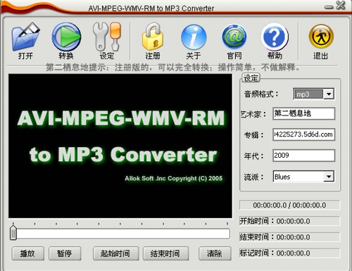 Easy Ways to Convert MPEG to MP3 on Windows 10 PC/Mac/Online - EaseUS