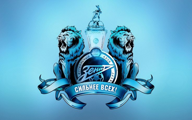 1920x1200 px High Resolution Wallpapers = fc zenit saint petersburg backround by Commodore Allford for : Pocketfullofgrace.com