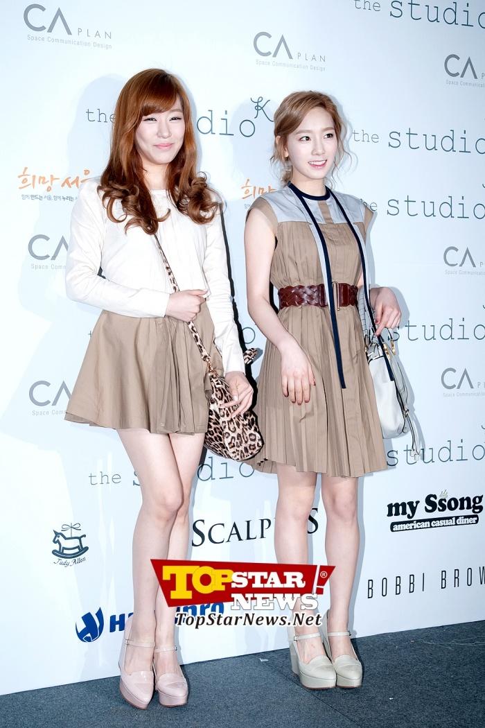 K-POP STAR GirlsGeneration 소녀시대(SNSD) 티파니-태연, '봄 내음 좀 풍겨오나요?' …서울 패션 위크 F/W 2012-2013 행사 현장
