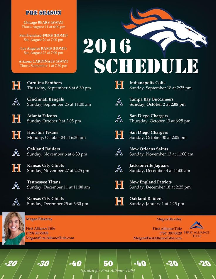 2016 Denver Broncos Schedule
