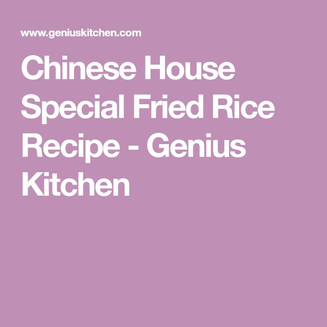 Chinese House Special Fried Rice Recipe - Genius Kitchen