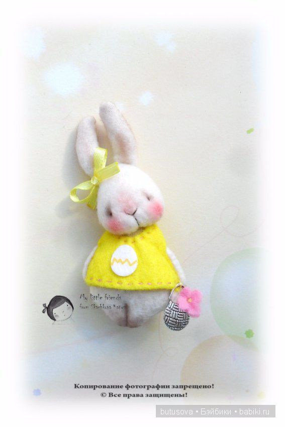 Цыпа - кроличка. Миниатюрная игрушка. Брошь / Кукольная миниатюра, румбоксы / Шопик. Продать купить куклу / Бэйбики. Куклы фото. Одежда для кукол
