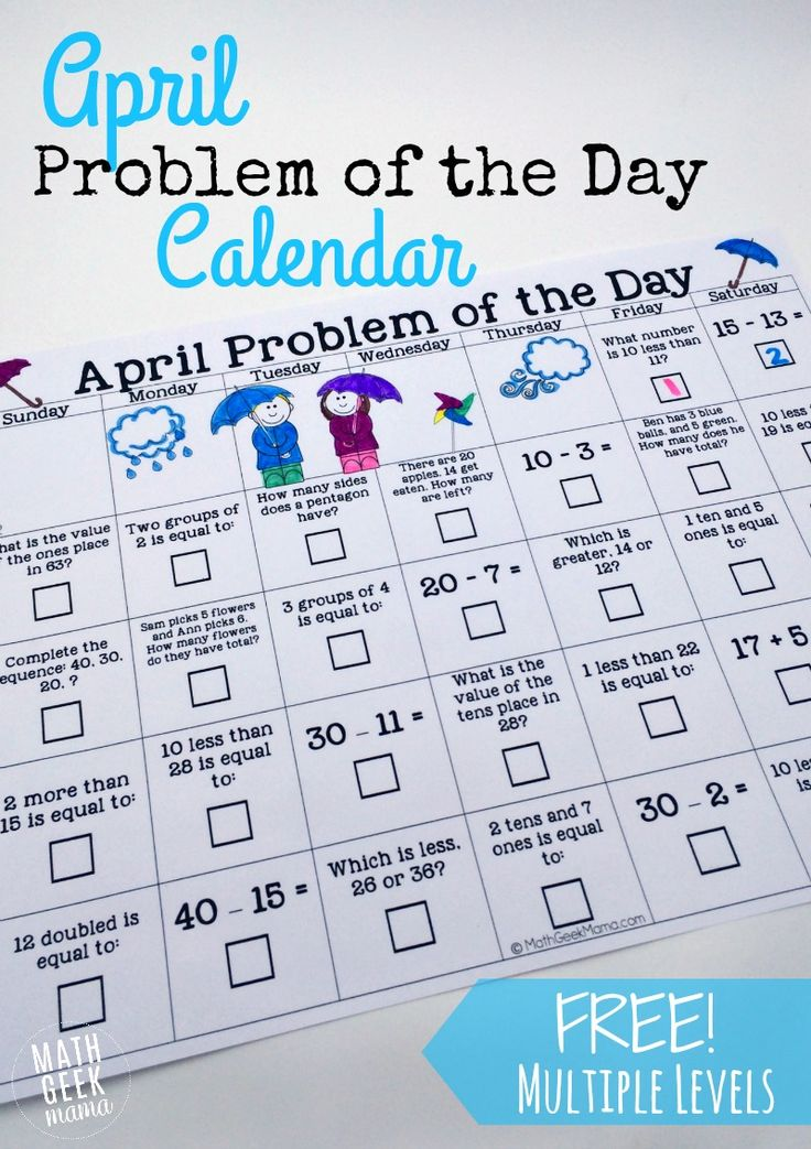 An easy way to weave some math practice into your day - with this April Problem of the Day calendar. A new math problem for kids to solve every day!