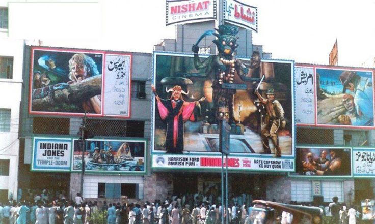 The premier of 'Indiana Jones and the Temple of Doom' at Karachi's Nishat Cinema in 1984.