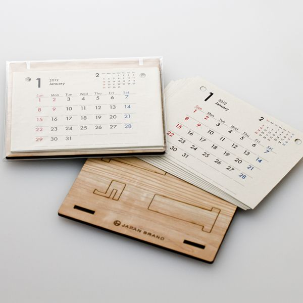 wooden calendar which is assebly type laser cut in cedar thinning of Japan