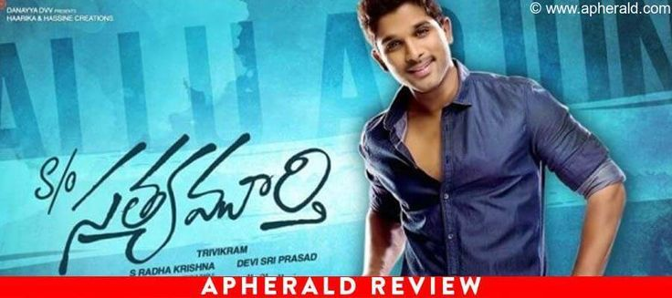 S/O Satyamurthy Review | LIVE UPDATES | S/O Satyamurthy Rating | S/O Satyamurthy Movie Review | S/O Satyamurthy Movie Rating | S/O Satyamurthy Telugu Movie Review | S/O Satyamurthy Movie Story, Cast & Crew on apherald.com  http://www.apherald.com/Movies/Reviews/84267/S-O-Satyamurthy-Telugu-Movie-Review-Rating/