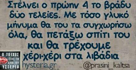 Οι πιο δημοφιλείς ετικέτες γι αυτήν την εικόνα συμπεριλαμβάνουν: greek και greek quotes