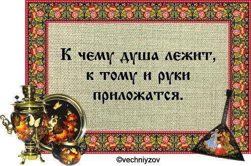 """Ярмарка - Фестиваль """"Народные традиции"""""""