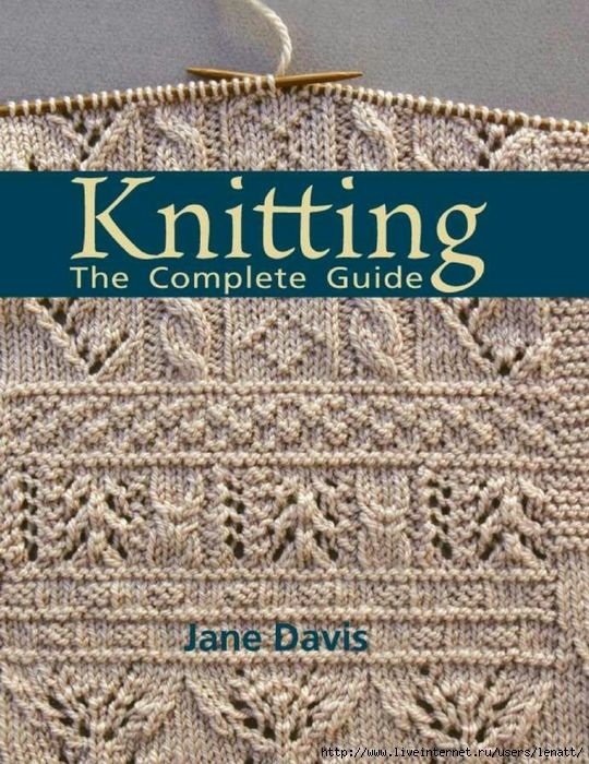 knitting_the_complete_guide_1 (540x700, 367Kb)