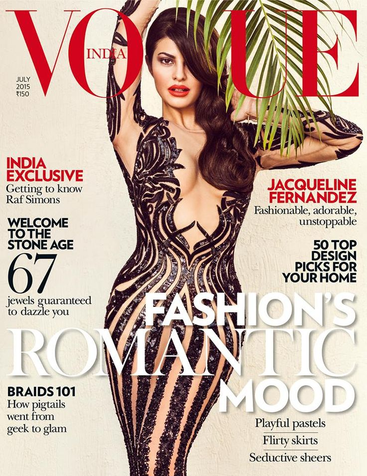 Buy #Vogue India Magazine & get 30% Discount + L'Oréal Paris UV Perfect Advanced 12H protector worth INR 1,900. #vogueindia #jacqueline