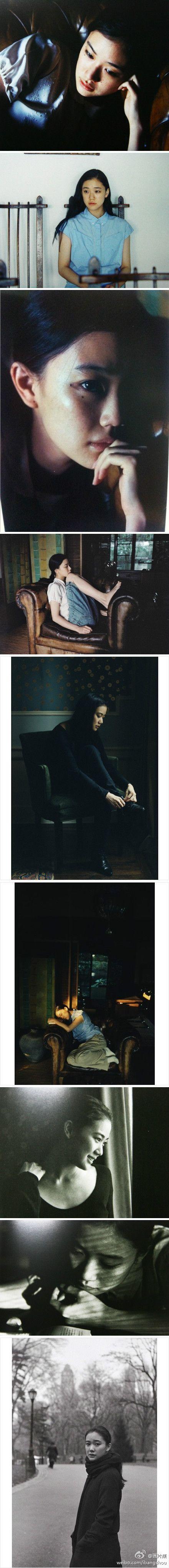 Yu Aoi. 苍井优