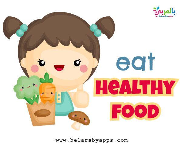 لافتات ارشادية عن الصحة عبارات عن الصحة والرياضة بالعربي نتعلم Character Fictional Characters Family Guy