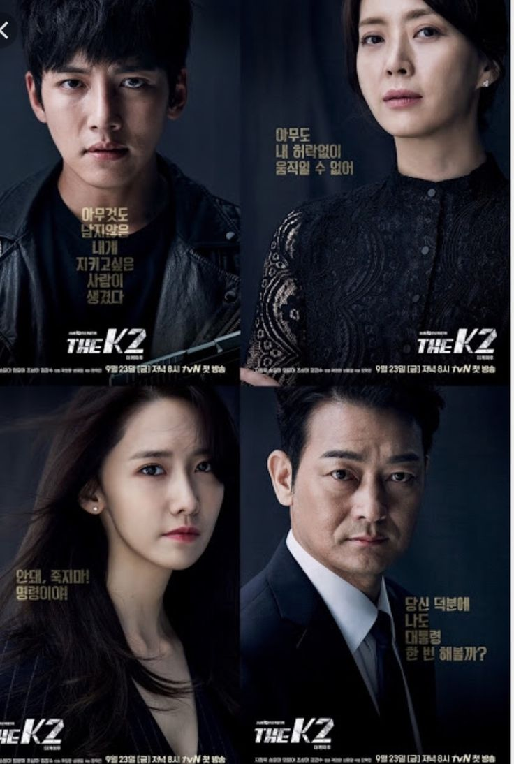 The K 2 Korean Drama very GOOD! City Hunter and Healer feels all over the place! Luved it!! :)  plus Ji Chang-wook.. all kinds of hotness