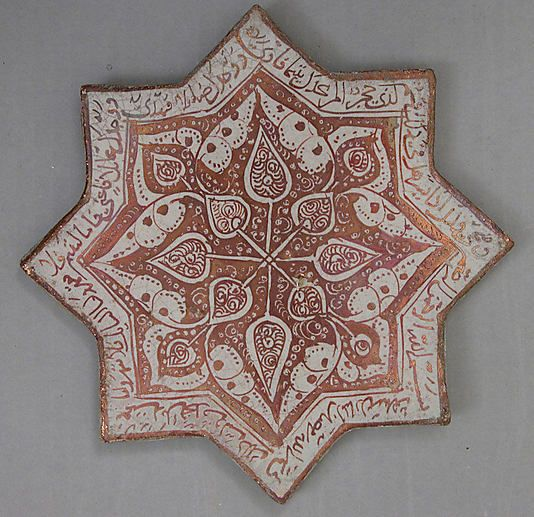 Star-Shaped Tile  Object Name:Star-shaped tile  Date:13th century  Geography:Iran, probably Kashan  Culture:Islamic  Medium:Stonepaste; luster-painted on opaque white glaze with touches of cobalt  Dimensions:8 in. (20.3 cm)  Classification:Ceramics-Tiles  Credit Line:H.O. Havemeyer Collection, Gift of Horace Havemeyer, 1941  Accession Number:41.165.29
