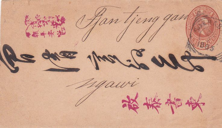 chinese documents dutch east indies - Google zoeken