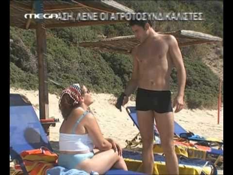 ΕΙΣΑΙ ΤΟ ΤΑΙΡΙ ΜΟΥ - ΕΠΕΙΣΟΔΙΟ 07