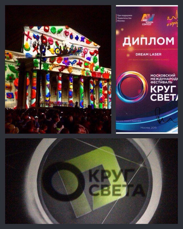 """Our work """"Claymapping"""" took 3rd place at the competition """"ART VISION CLASSIC"""" at the Moscow International festival """"Circle of Light 2015"""". #dreamlaser #circleoflight #lightfest #mapping #claymappig #кругсвета #кругсвета2015 #artvision #moscow #event"""
