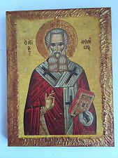 Saint Athanasios - handmade Greek orthodox Russian byzantine icon on wood