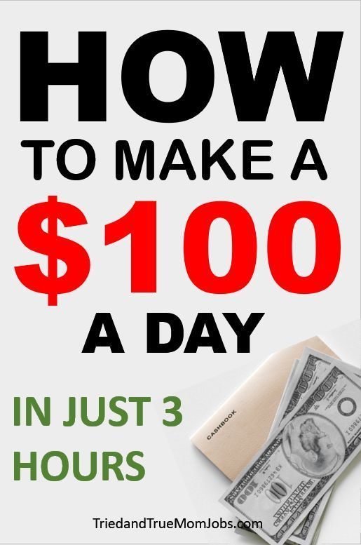How To Make Quick Money In 24 Hours