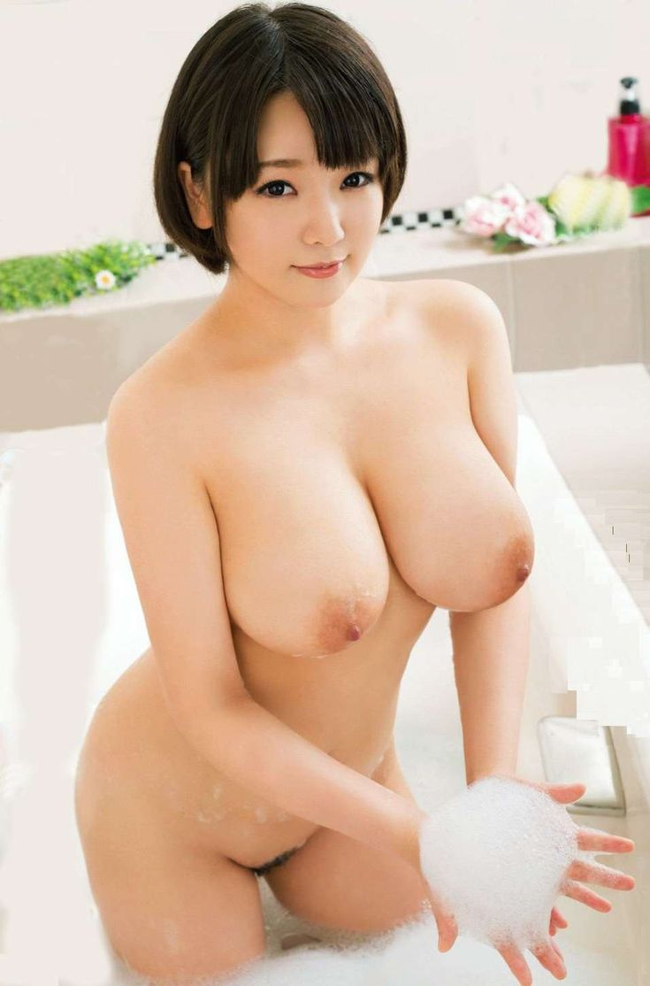 Be Secret Asian Woman 103