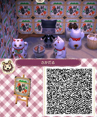 90 Best Animal Crossing Images On Pinterest Videogames