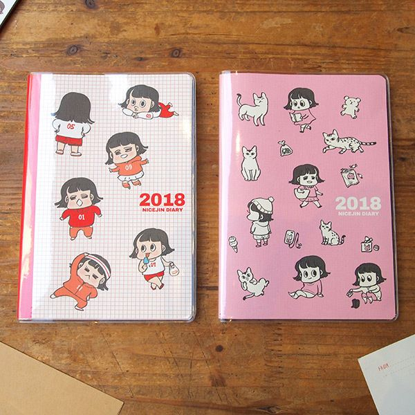 2018 Nicejin dated monthly diary planner