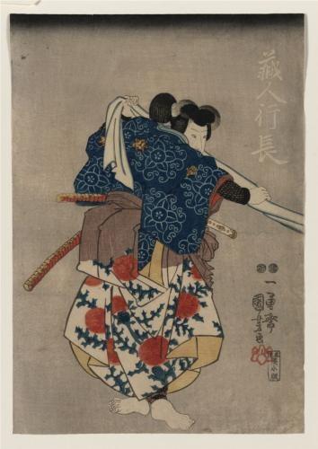 Onna Gyōja, Japanese actor - Utagawa Kuniyoshi