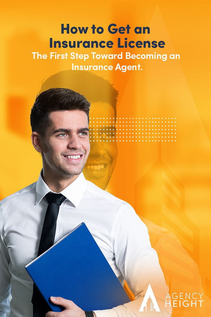 How to get an insurance license the first step to