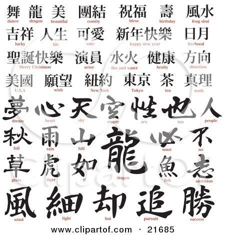 30 best feeling symbolic images on pinterest chinese