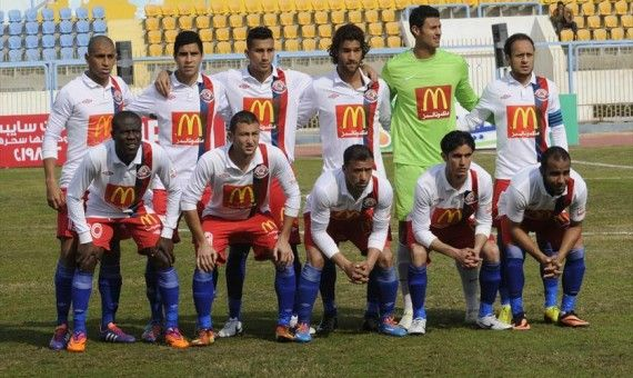 AL Sharguia vs El Geish Soccer Live Stream - Egypt Cup