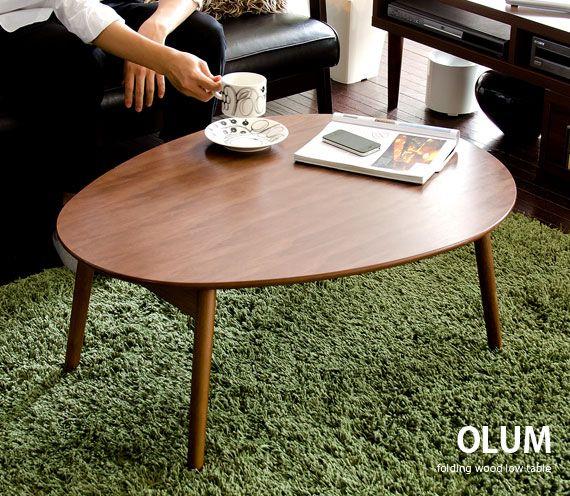 リビングテーブルOLUM(オルム)の通販|北欧インテリア・家具ならエアリゾームインテリア本店