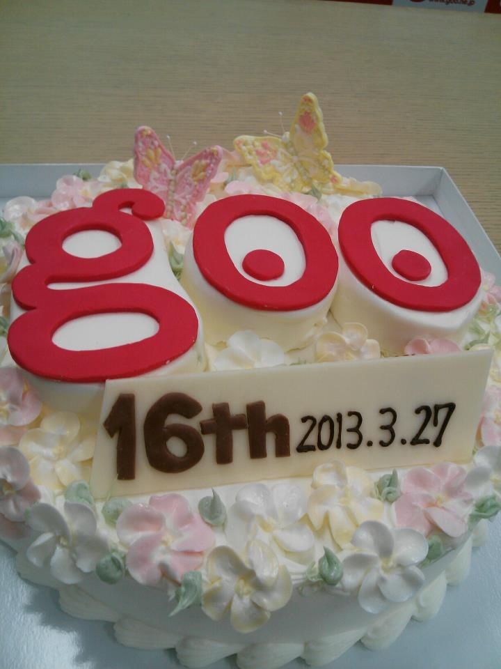 goo 6th Birth day cake.  http://www.goo.ne.jp/