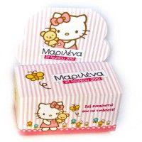 Κουτάκι για παστάκι με την Hello Kitty, την ημερομηνία της βάπτισης του παιδιού σας και το όνομα του.  #kouti_gia_pastaki #vaptisi #hello_kitty