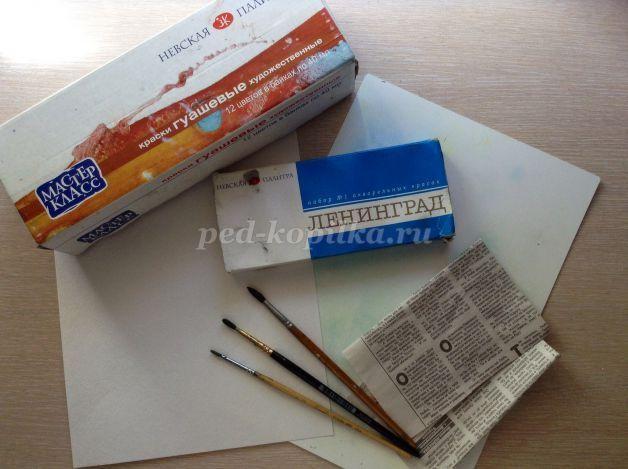 гуашь акварель лист акварельной бумаги кисти круглые: белка 4,синтетические 4 и 2 кусочки газетной бумаги плоская палитра  бумагой пошагово с фото