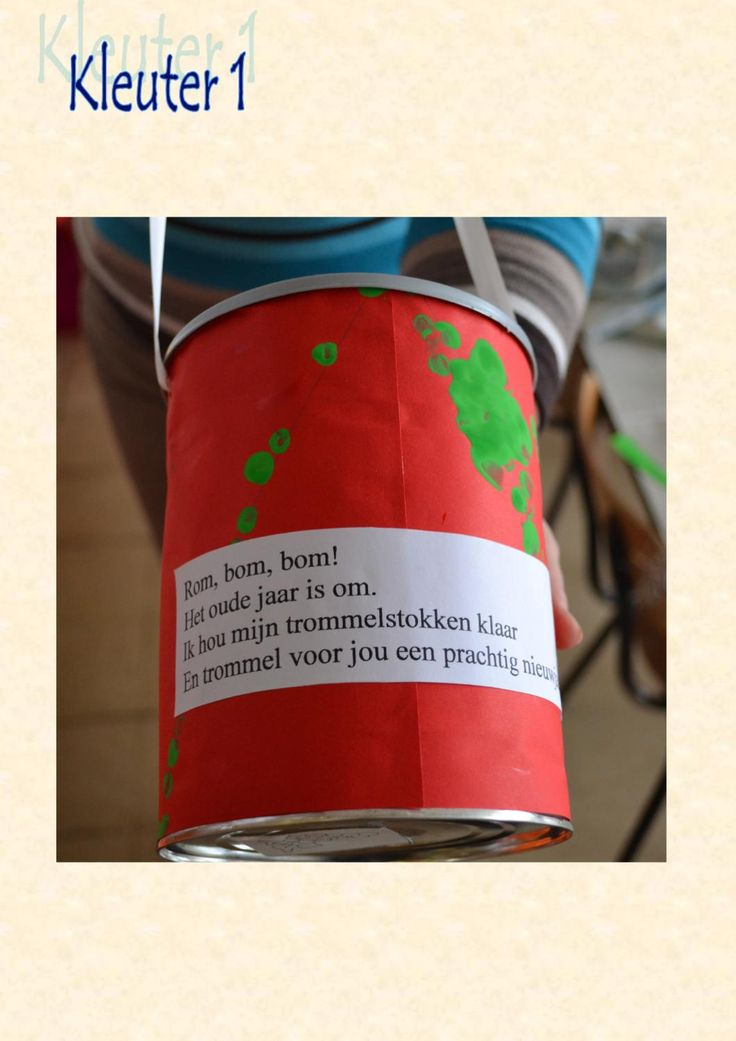 Ik wens je een gelukkig nieuwjaar 2012