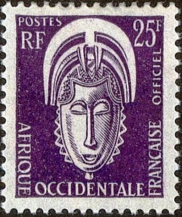 French West Africa 1958 Official Stamps - Traditional Masks