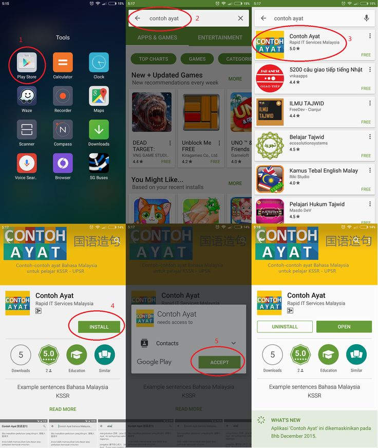 'Contoh Ayat' is an educational Android app to find Bahasa Malaysia KSSR.  Come! test it out!